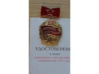 "Sovjet/CCCP. Utmärkelse ""Vinnare av socialistisk konkurrens"" 1975 med dok. - örebro - Sovjet/CCCP. Utmärkelse ""Vinnare av socialistisk konkurrens"" 1975 med dok. - örebro"
