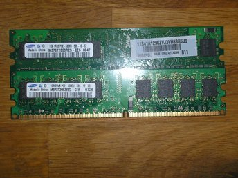 2GB RAM MINNE SAMSUNG 2X1GB PC2-5300-555-12