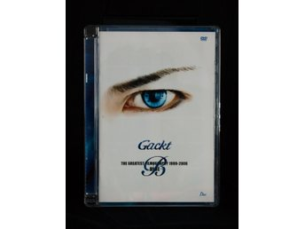 Gackt - The Greatest Filmography 1999-2006 ~Blue~