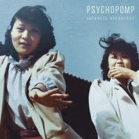 Japanese Breakfast: Psychopomp (Vinyl LP)