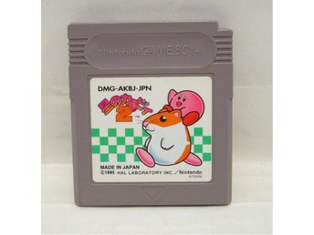 Kirby's Dream Land 2 till Game Boy - Kävlinge - Kirby's Dream Land 2 till Game Boy - Kävlinge