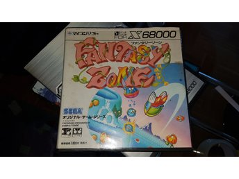 Fantasy Zone X68000 box, manual och diskett. Fungerande.