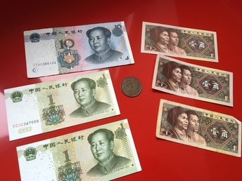 Ten Cash - THE RUPUBLIC OF CHINA