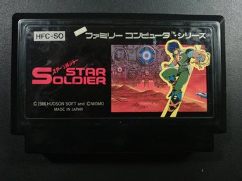 Star Soldier till Famicom