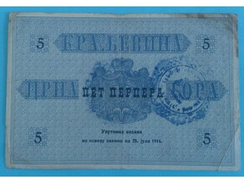 Montenegro ¤ PM49 ¤ 5 Perpera ¤ 1914(1916) ¤ NIKSIC 11mm on P9 (scarce grade)