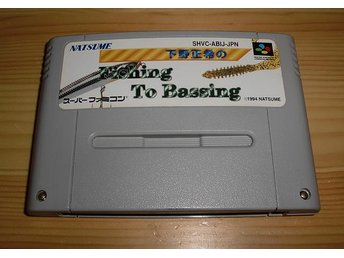 Snes Japan: Shimono Masaki no Fishing to Bassing