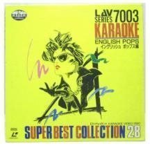 LD - Nikkodo laserdisc LAV 7003 English Songs karaoke