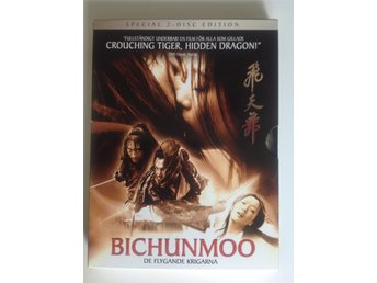 Bichunmoo - 2-disc - Special edition