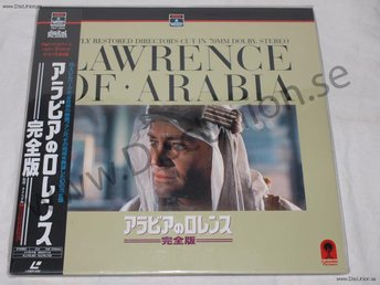 LAWRENCE OF ARABIA - WIDESCREEN JAPAN LD