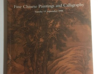 Auktions katalog Christies New York Fine Chines paintings and Calligraphy 1998