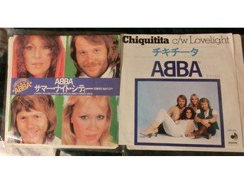 japanska singlar