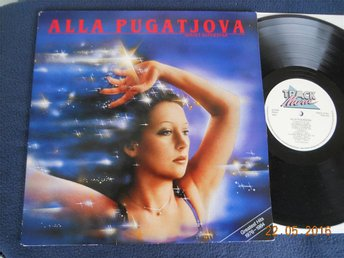 ALLA PUGATJOVA - Soviet Superstar, Greatest Hits 1976-84 Svensk LP Track 001