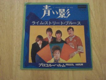 "Procol Harum - A Whiter Shade Of Pale 7"" (JAPAN)  TOPPEX"