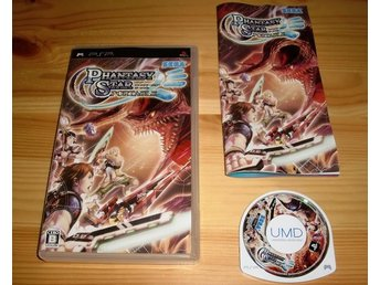 PSP: Rengoku - the Tower of Purgatory ★