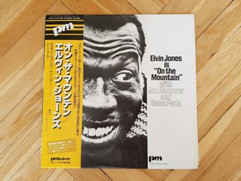 "Elvin Jones is ""on the mountain"" LP Vinyl Japan press!"