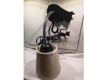 ᐈ Köp & sälj Vägglampor begagnat & oanvänt på Tradera