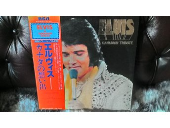 Elvis Presley MYCKET SÄLLSYNT LP ELVIS A CANADIAN TRIBUTE JAPAN 1978!!!!! - Angered - Elvis Presley MYCKET SÄLLSYNT LP ELVIS A CANADIAN TRIBUTE JAPAN 1978!!!!! - Angered