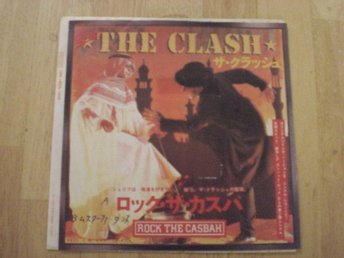 "The Clash - Rock The Casbah 7"" (JAPAN)"