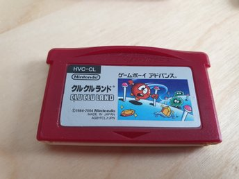 Clu Clu Land - NES Classic JAPAN Nintendo Game Boy Advance
