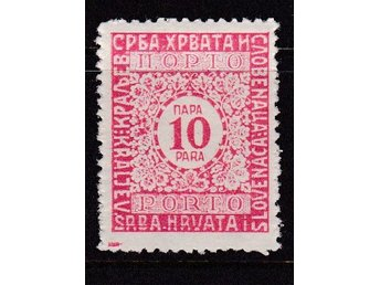(FR1069) - Jugoslavien, 1921/2 'Registered Letter Stamp', POSTFRISKT. 1pc,