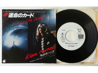 """KIM CARNES 'Draw Of The Cards' 1981 Japan promo 7"""" - Bröndby - KIM CARNES 'Draw Of The Cards' 1981 Japan promo 7"""" - Bröndby"""