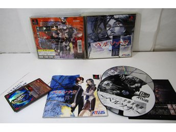 Persona 2 till japansk playstation ps1