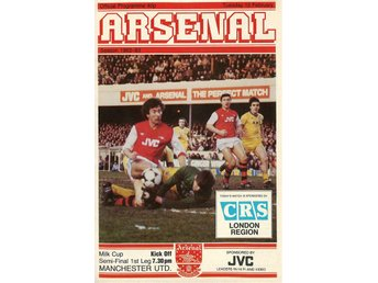 Arsenal - Manchester United (Milk-cup 15.2.1983)