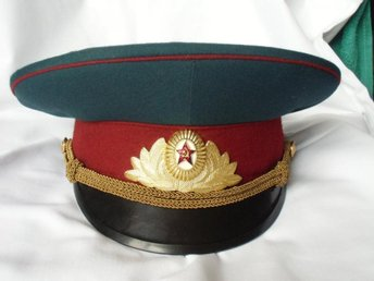 Cap of the Ministry of Internal Affairs of the USSR.