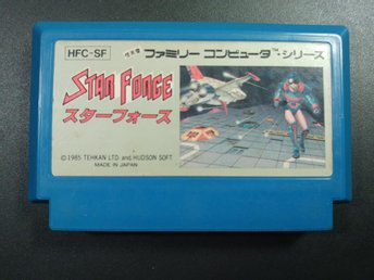 Star Force till Famicom - Shoot'em'up