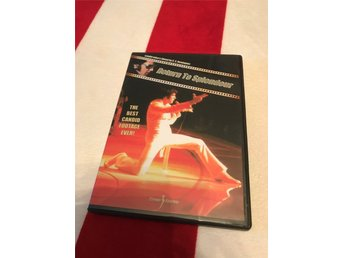 "Elvis Presley DVD: ""Return To Splendour"""