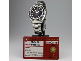 Omega Seamaster Planet Ocean Co-Axial 42mm - 2201.50 - A429