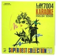 LD - Nikkodo laserdisc LAV 7004 English Songs karaoke