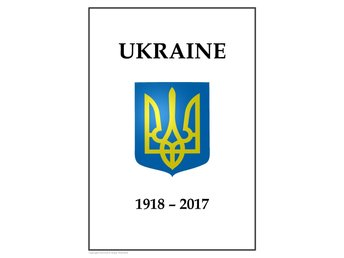 UKRAINE UKRAINIAN PDF DIGITAL STAMP ALBUM PAGES 1918-2017 INGA FRIMÄRKEN!!