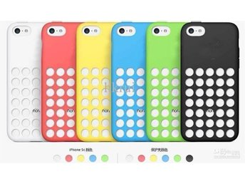 iPhone 5c Case - blå