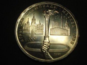 RUSSIA CCCP ROUBLE 1980 MOSCOW OLYMPICS 1980 TORCH