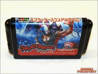 Splatterhouse Part 2 (SMD/JAPANSK)
