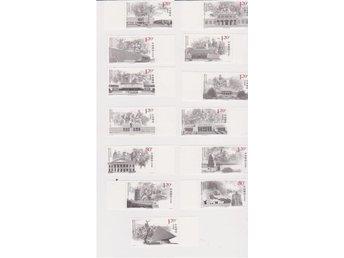 KINA 13 stk. Postfrisk/2015-20 - 70-årsdagen av segern i det kinesiska folke - Greve  Danmark - KINA 13 stk. Postfrisk/2015-20 - 70-årsdagen av segern i det kinesiska folke - Greve  Danmark