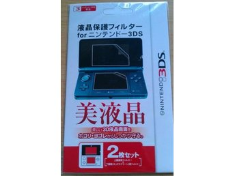 Nintendo 3DS Screen protector Foil 00860