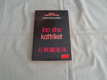 Lao She Kattriket Delta SF 1977
