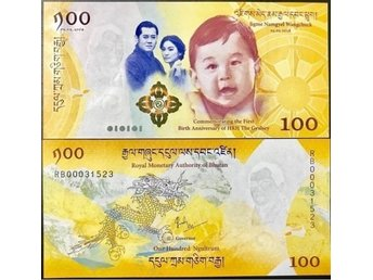 BHUTAN 100 NGULTRUM 2018 COMM ROYAL BABY UNC