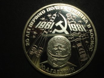 RUSSIA CCCP ROUBLE 1981 20th ANNIVERSARY OF MANNED SPACE FLIGHTS