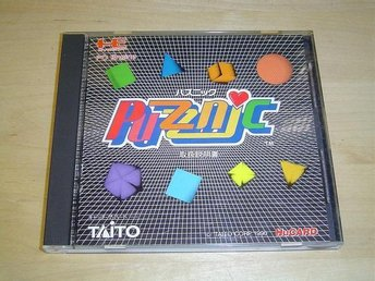 PUZZNIC PC ENGINE HU CARD KOMPLETT
