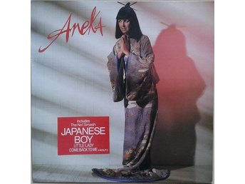 Aneka title*  Aneka *LP UK