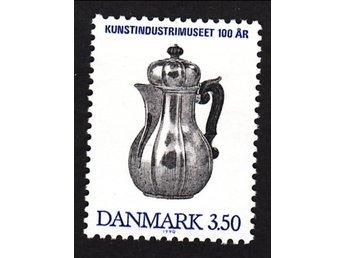 Javascript är inaktiverat. - Visby - Postfriskt frimärke enligt bilden.Betalning till Bankgirot 5911-9818 eller konto i Handelsbanken.Samsändning vid flera köp samma dag, vid REK-leverans blir portot 82:- (vid köp över ca 1000:- eller på köparens begäran).Sänder oftast ut s