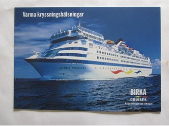 BIRKA PRINCESS (3)