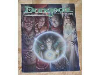 AD&D/D&D Dungeon Magazine #55 (Sep/Oct 1995)
