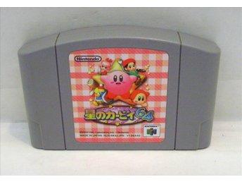 Kirby 64: The Crystal Chards till japanskt Nintendo 64 N64 - Kävlinge - Kirby 64: The Crystal Chards till japanskt Nintendo 64 N64 - Kävlinge
