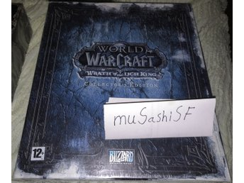 Wrath of the Lich King Collector's Editon - World of Warcraft