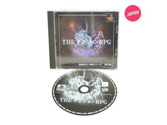 Simple 1500 Series Vol.028: The Dungeon RPG (JAP / PS1)