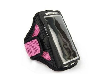 iphone 5 /5s sport holder